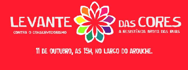 Neste sábado, juventude sai às ruas contra onda conservadora em São Paulo