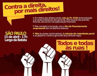 Sindicatos e movimentos sociais vão às ruas dia 15 por direitos trabalhistas