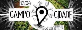 Campo e cidade se juntam no Cais José Estelita