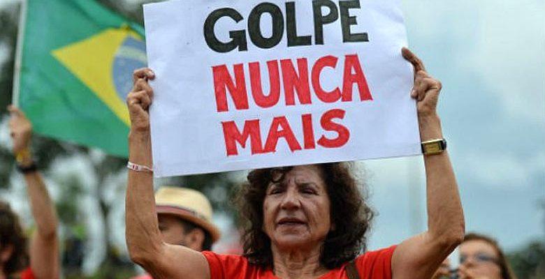 Frente Brasil Popular convoca mobilizações contra o golpe para o dia 16/12