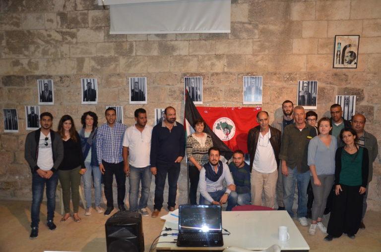 Entidades realizam ato na Palestina em apoio ao MST
