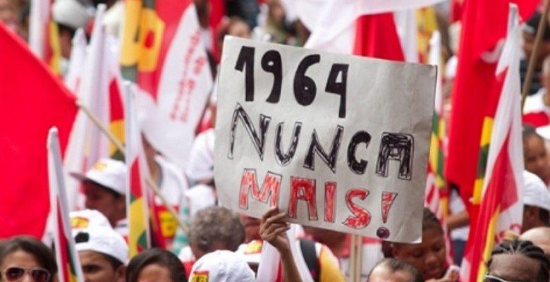 Ato no Tuca nesta quarta abre agenda de luta pela democracia