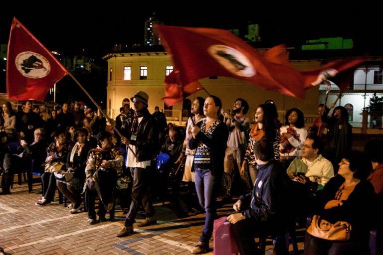 cupação da Funarte recebe o lançamento do Festival Nacional da Reforma Agrária