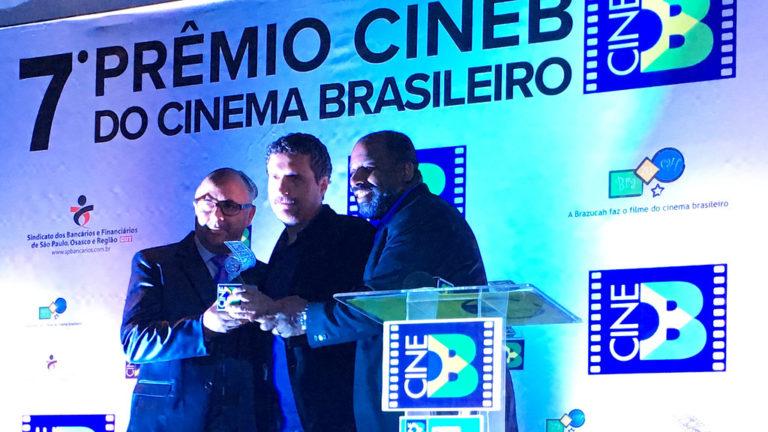 Curta Annoni - 30 anos de Marcos ganha 7º Prêmio CineB do Cinema Brasileiro