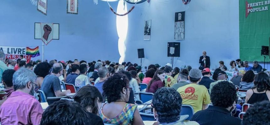 Saudação ao Povo Brasileiro