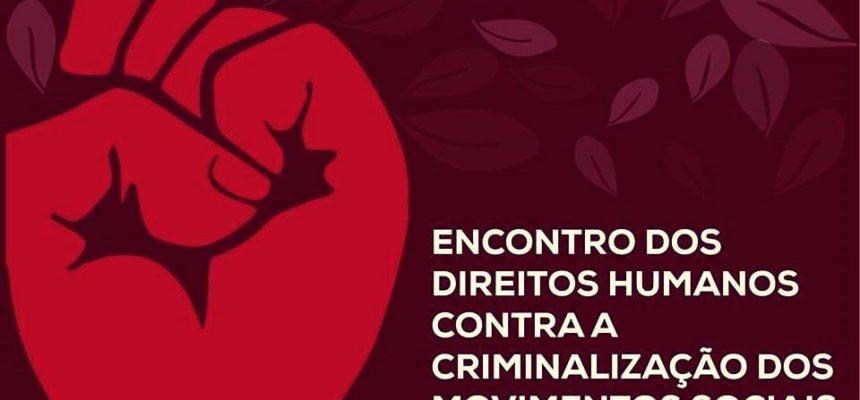 Direito para assentados e agricultores familiares: a desconstrução das cercas da universidade pública