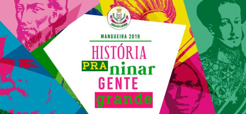 Brasil chegou a vez, de ouvir as Marias, Mahins, Marielles e Malês