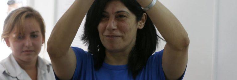 militantes palestinas detidas pelas forças de ocupação israelenses
