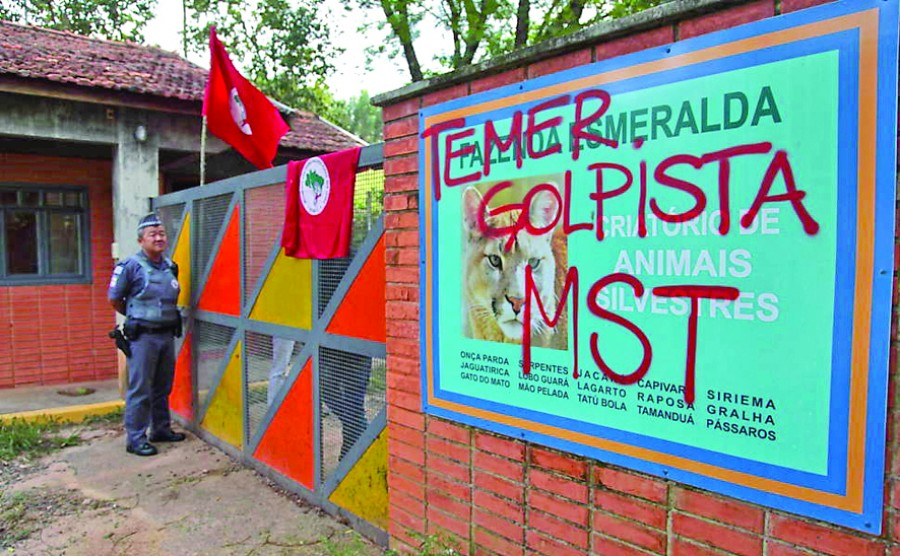 fazenda esmeralda duartina 2.jpg