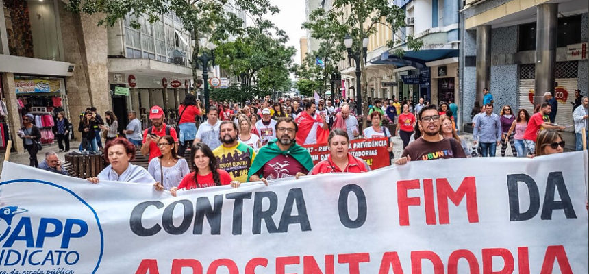 Trabalhadores em todo país criticam mudanças na Previdência numa Jornada Nacional de Lutas