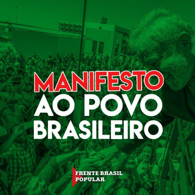 Frente Brasil Popular lança Manifesto ao Povo Brasileiro