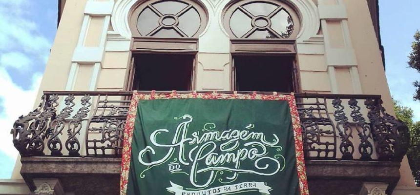 Inauguração do Armazém do Campo reúne centenas de pessoas no Rio de Janeiro