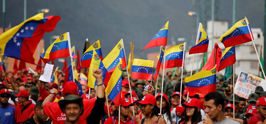 MST manifesta apoio ao povo venezuelano