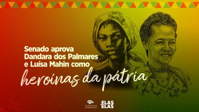 Heroínas do Povo Brasileiro