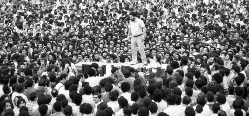 Greve Geral: relembre 7 paralisações que marcaram a história do Brasil