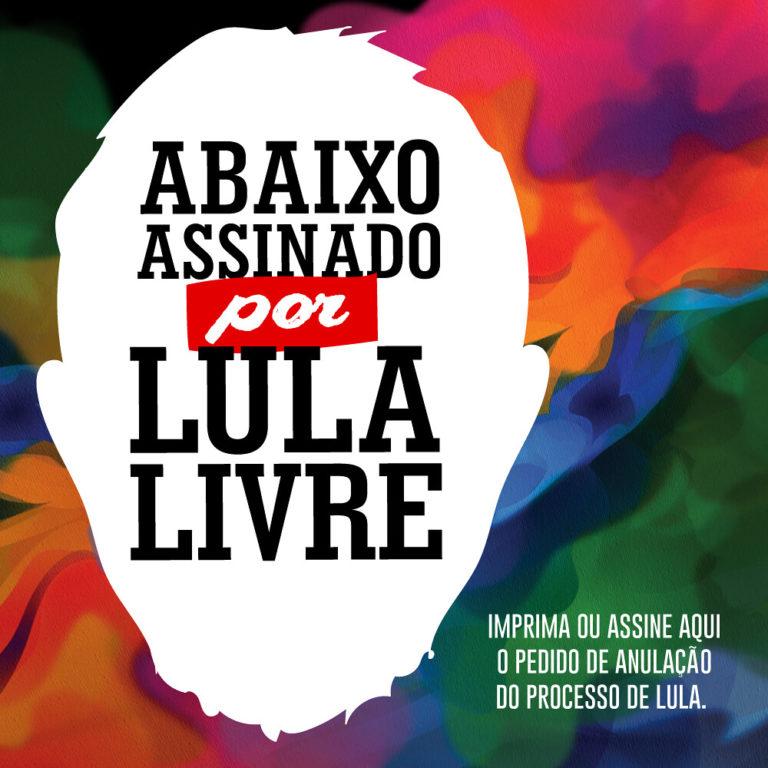 Abaixo-assinado pela anulação dos julgamentos de Lula