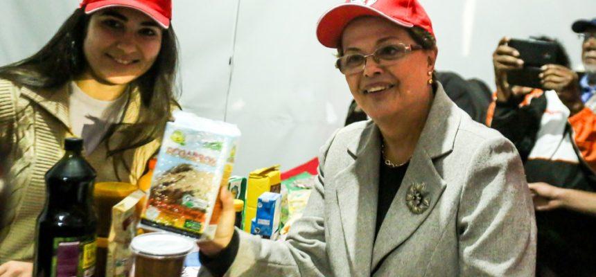 Em Curitiba, Dilma Rousseff manifesta apoio à 18ª Jornada de Agroecologia