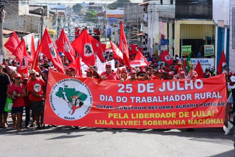 17ª Marcha Estadual do Trabalhador Rural  na luta pela Reforma Agrária