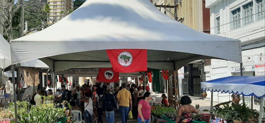 MST realiza 4ª Feira Estadual da Reforma Agrária em Vitória