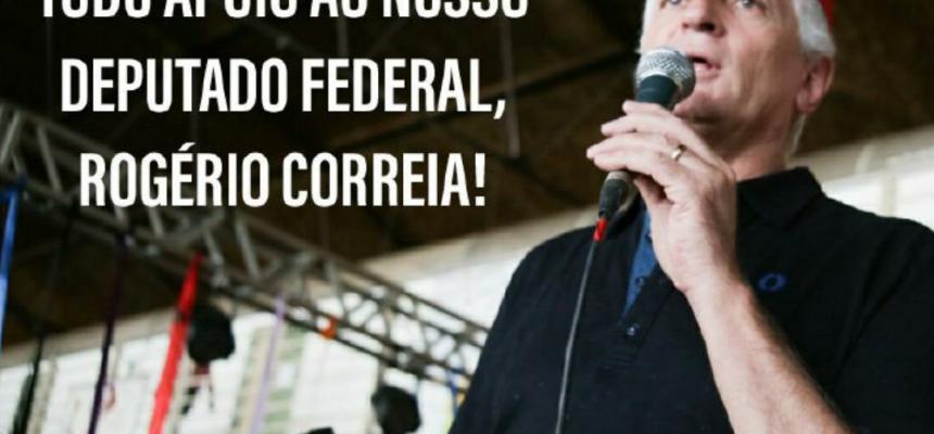 MST repudia ameaças a deputado federal Rogério Correia