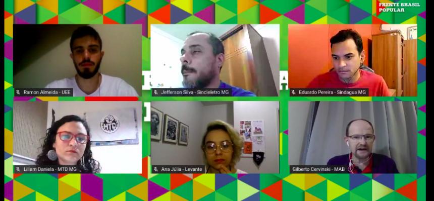 Plenária da Frente Brasil Popular chama para luta contra privatizações em MG