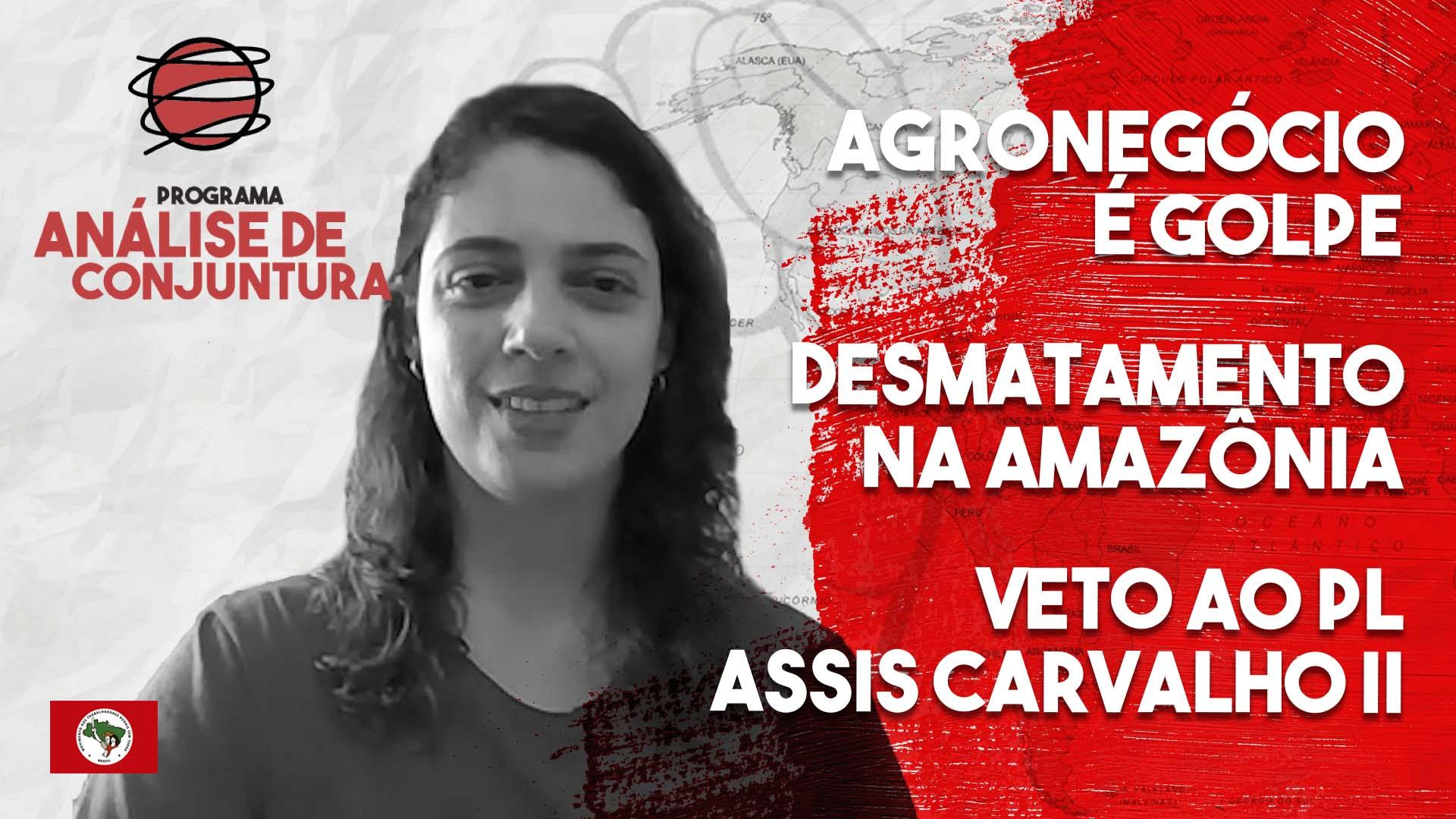 Programa Análise de Conjuntura com Bárbara Loureiro | #027
