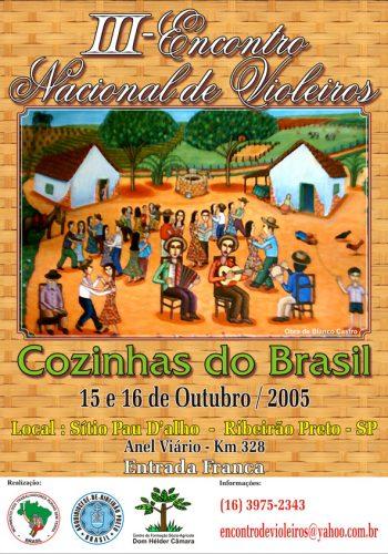 III Encontro Nacional de Violeiros (2005)